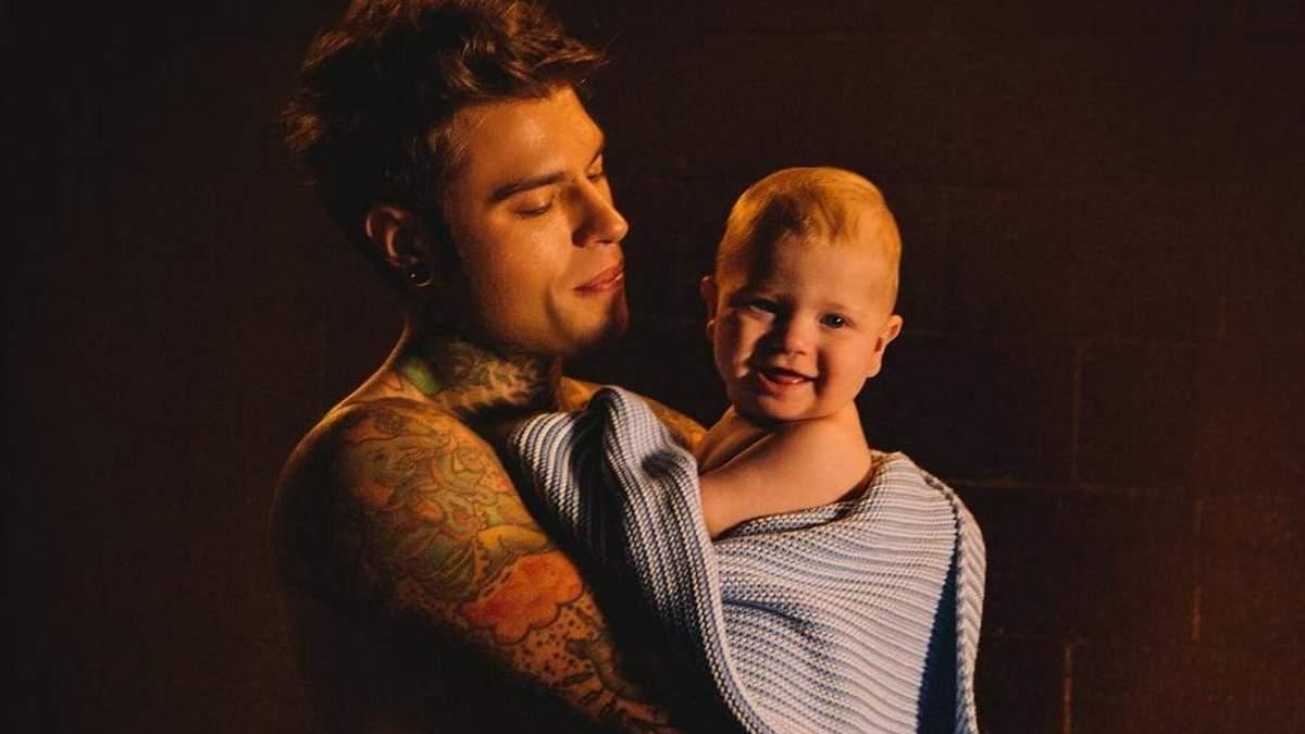Fedez с сыном Лео