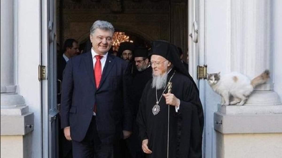 Порошенко и Вселенский патриарх Варфоломей во время встречи в Стамбуле 3 ноября