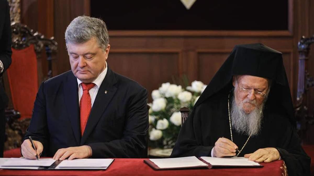 Порошенко с Варфоломеем подписали соглашение о сотрудничестве