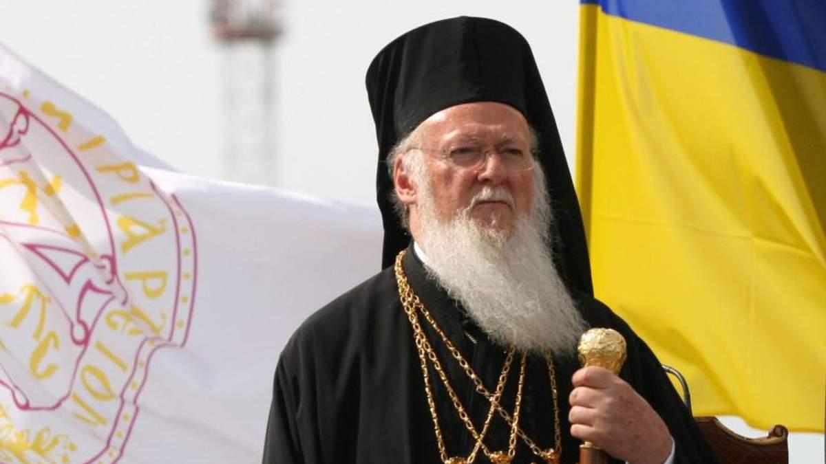 Варфоломей поблагодарил за передачу Константинополю Андреевской церкви