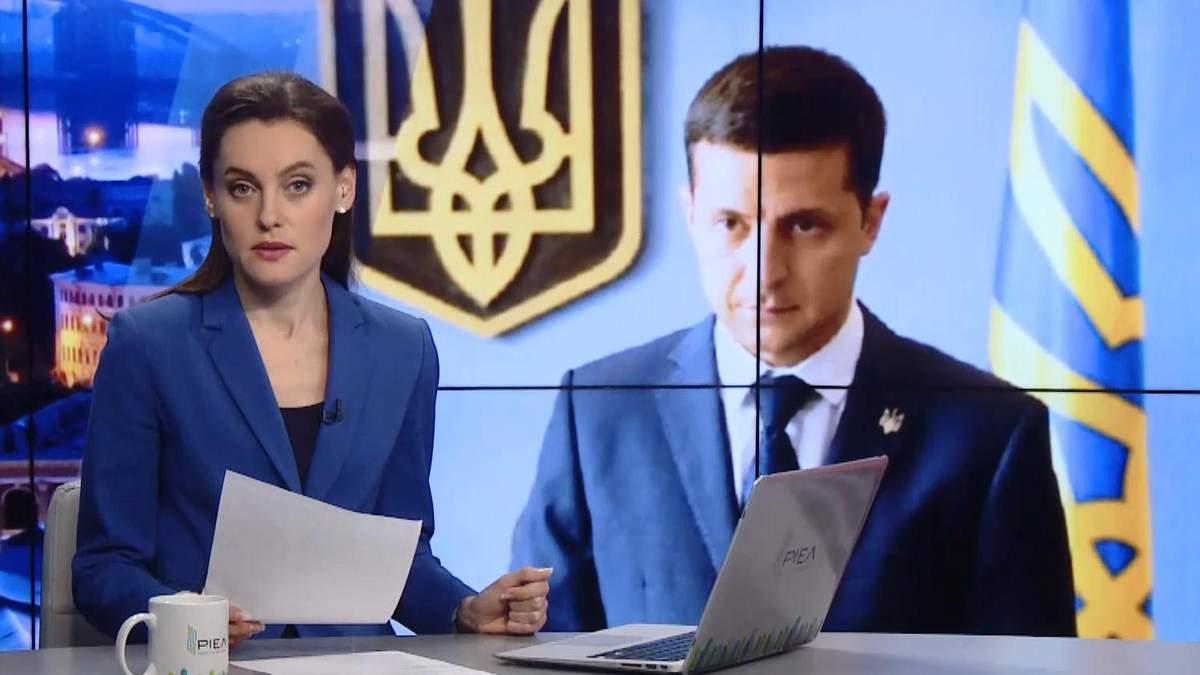 Випуск новин за 19:00: Шанси Зеленського на виборах. Електронний квиток для наземного транспорту