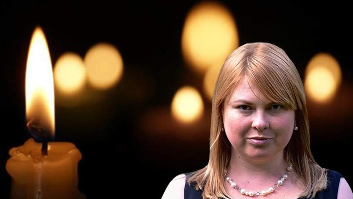 Померла Катерина Гандзюк - причина смерті активістки Херсону