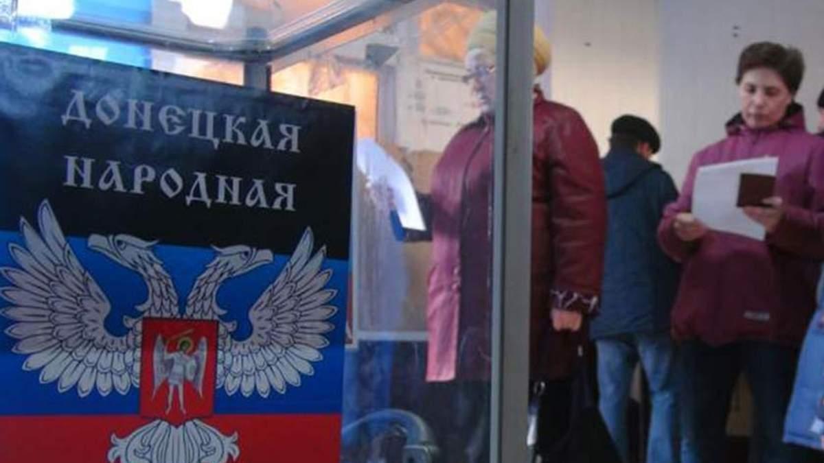 """""""Це проти зобов'язань"""": як реагують в ООН щодо """"виборів"""" на Донбасі"""