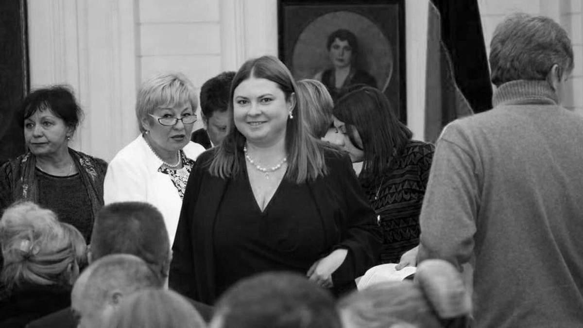 Умерла Екатерина Гандзюк: эмоциональный комментарий Сергея Стерненко