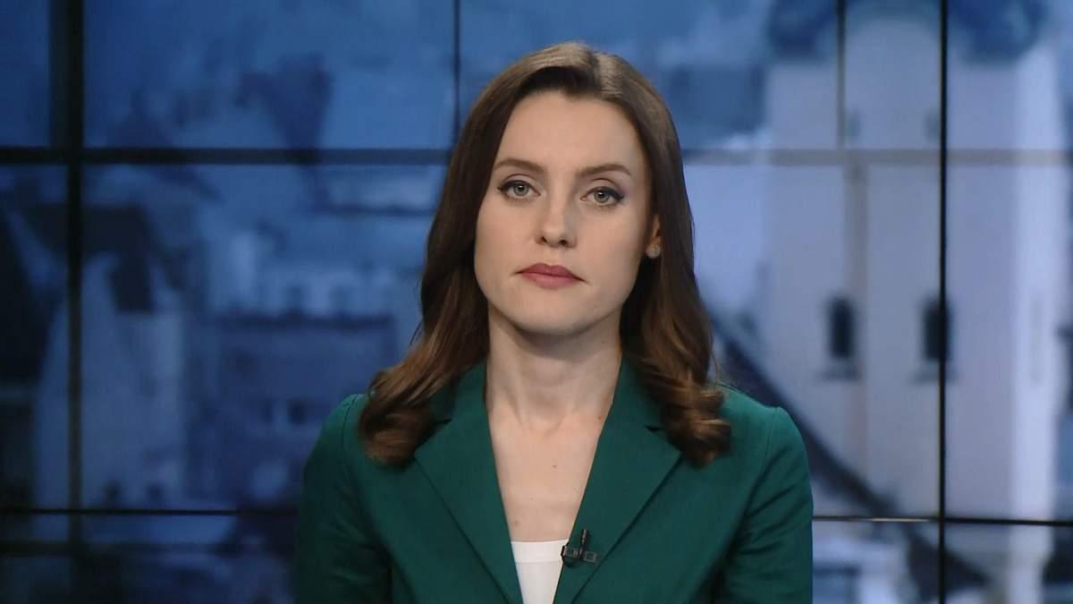 Випуск новин за 15:00: Обстріли на Сході України. Повені в Італії