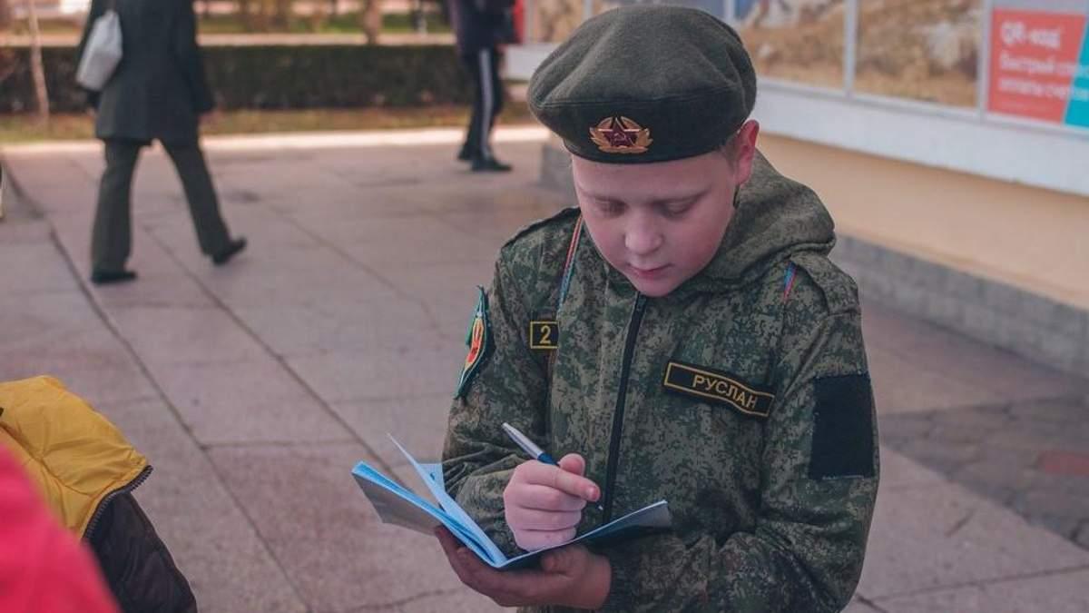 У санаторіях в окупованому Криму дітей одягають у військову форму: обурливі фото
