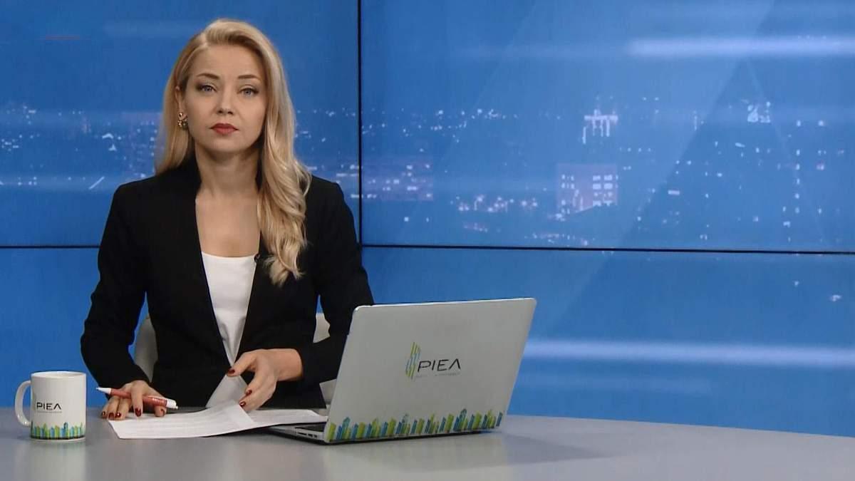 Випуск новин за 18:00: Смерть Катерини Гандзюк та розслідування нападів на активістів
