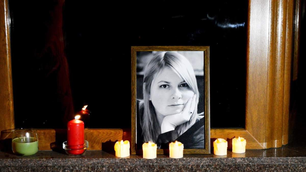 ЗМІ дізналися нові деталі смерті активістки Катерини Гандзюк