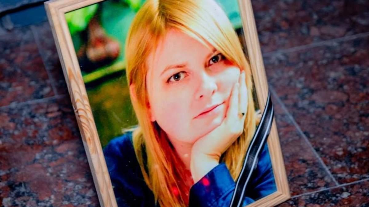 Повідомили офіційну причину смерті Катерини Гандзюк