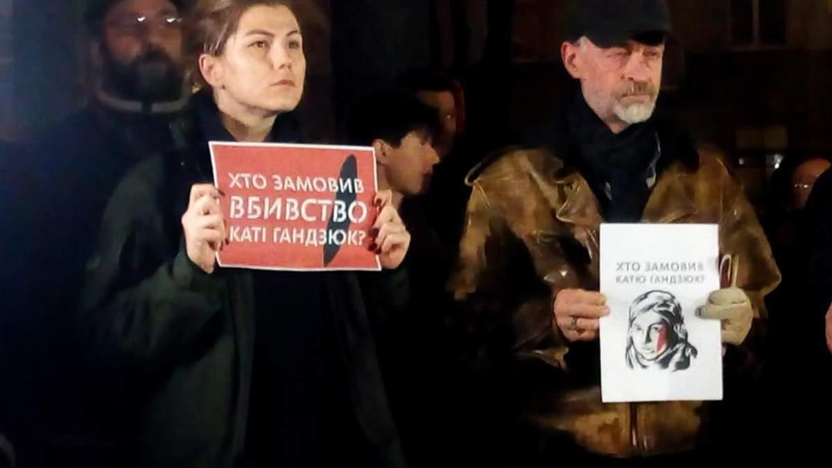 """""""Это профанация"""": в ВР хотят создать """"ручную"""" комиссию по расследованию нападений на активистов"""
