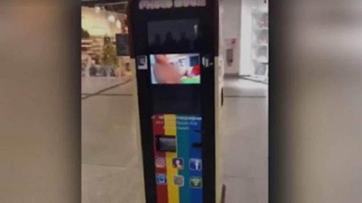 """Відвідувачі торговельного центру """"Міст-сіті"""" у Дніпрі мали нагоду переглянути """"цікаве"""" відео"""