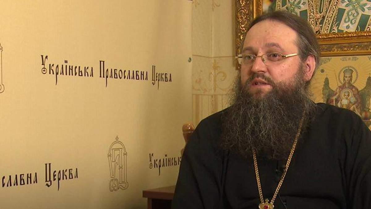 Архієпископ Ніжинський Климент.