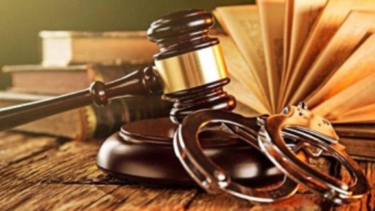 """""""Маски-шоу стоп-2"""": держава зобов'язала слідчих та прокурорів платити за неправомірні дії"""