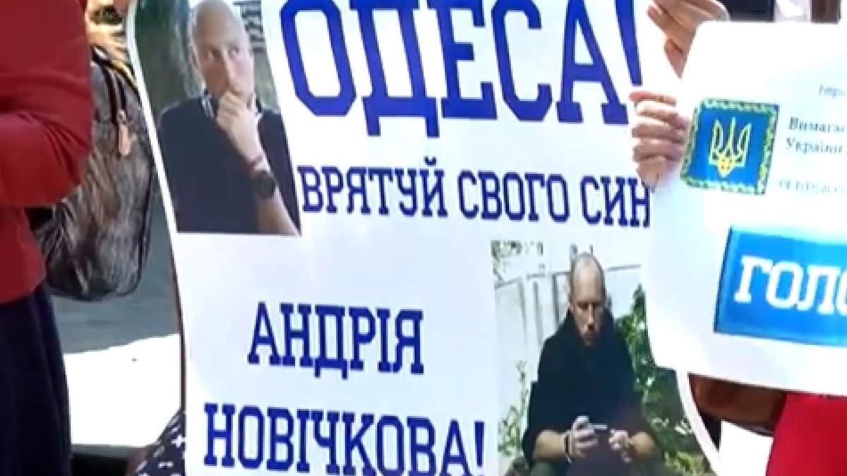 Українського моряка можуть стратити в Ірані: жахливі подробиці