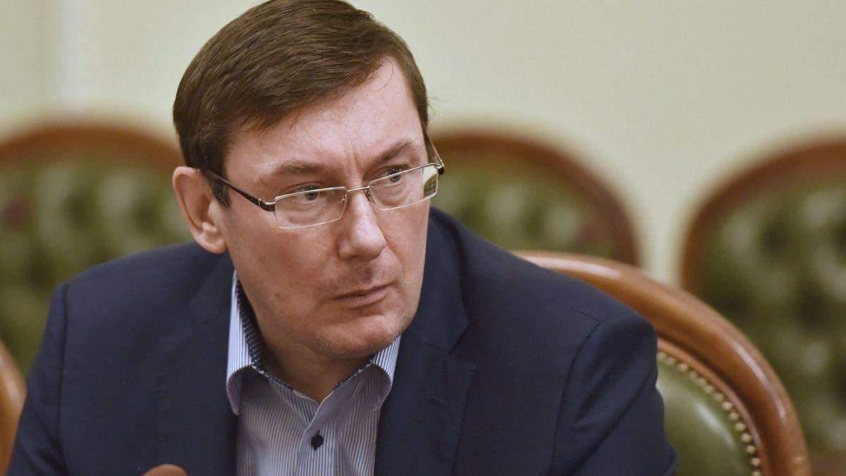 Юрій Луценко йде у відставку: всі деталі заяви Луценко