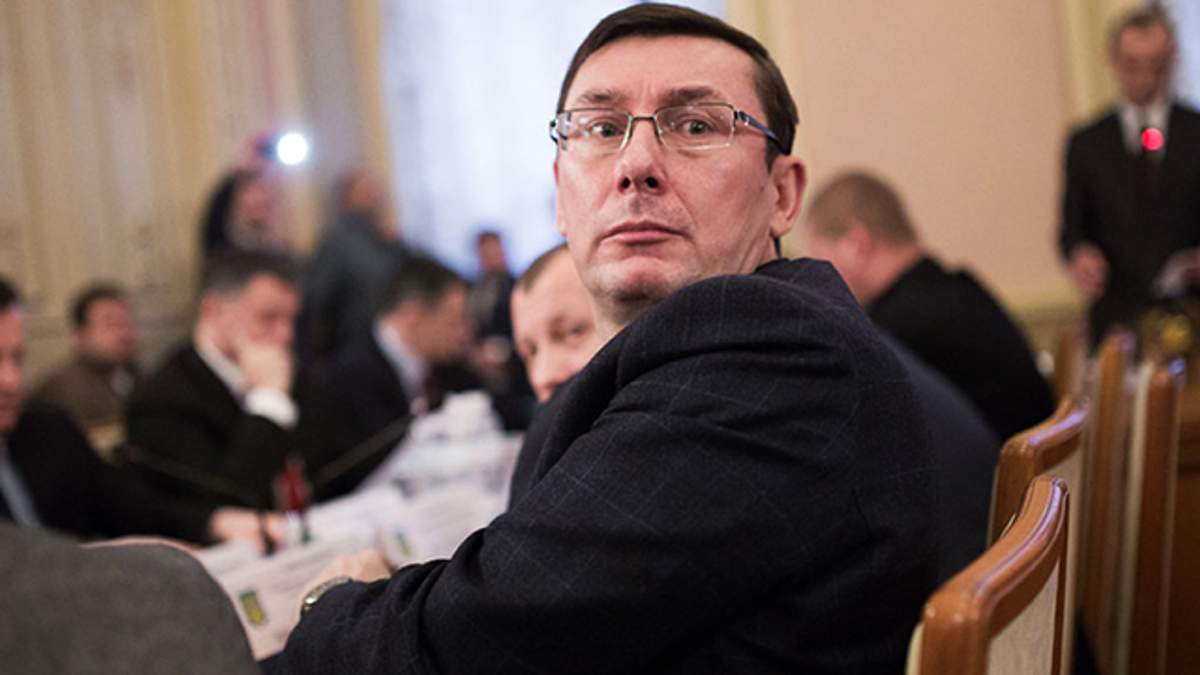 Реакция соцсетей на отставку Луценко