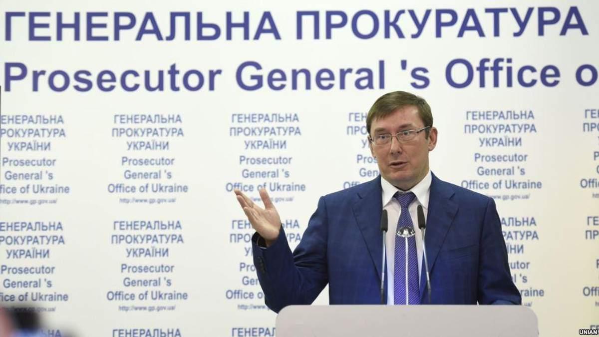 Луценко оголосив про відставку