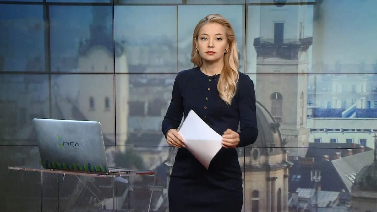 Випуск новин за 14:00: Відставка Луценка. Обшуки у квартирі екс-посадовця