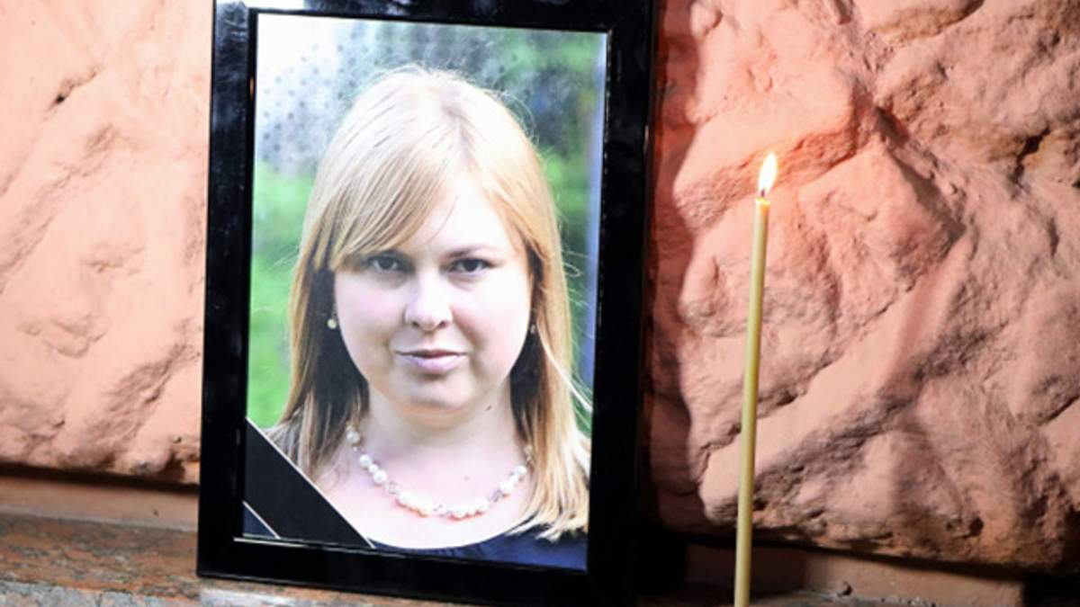 Расследование дела о нападении на Екатерину Гандзюк
