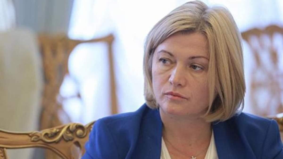 Росія планує визнати результати організованих нею ж псевдовиборів на Донбасі, – Геращенко