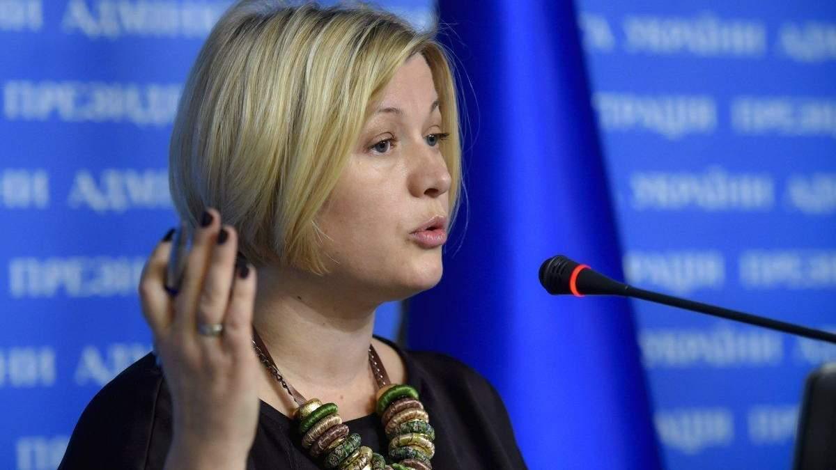 США та Швейцарія допоможуть розміновувати Донбас, – Геращенко