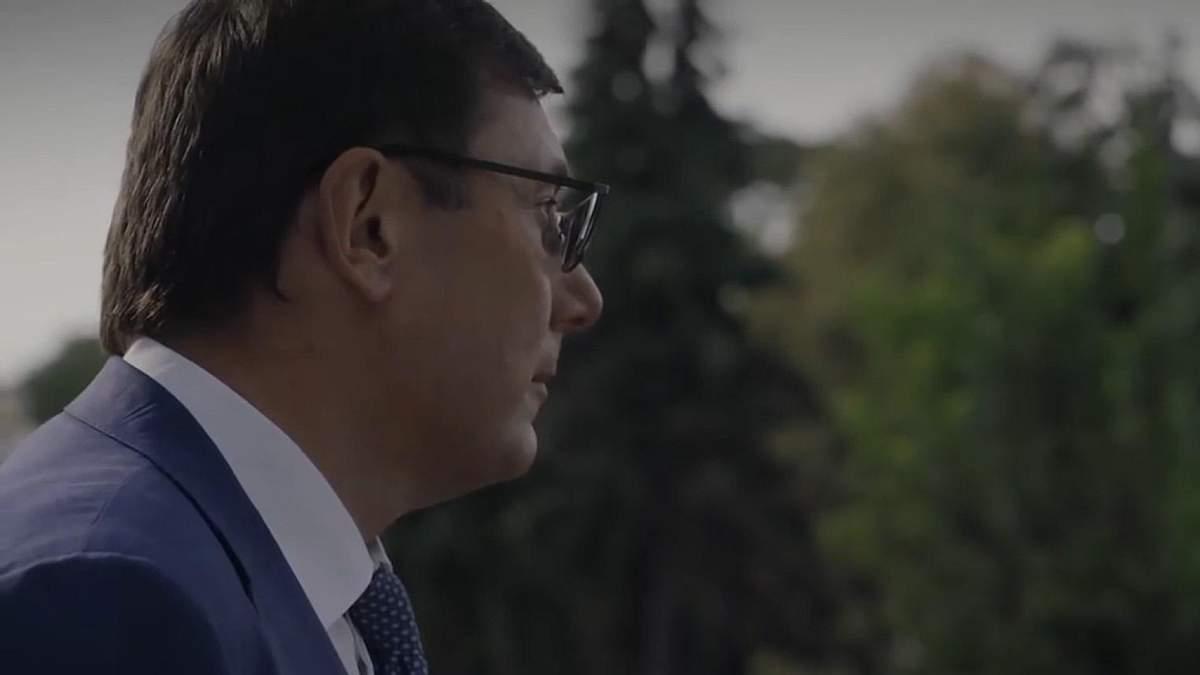 Луценко заявив про відставку: скільки обіцянок встиг виконати генпрокурор