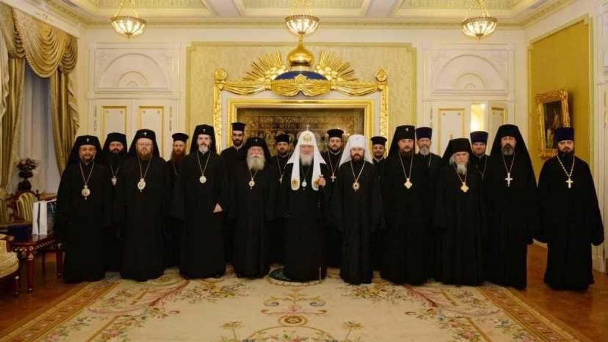 Болгарська православна церква обговорить дії Константинополя щодо України на синоді у грудні