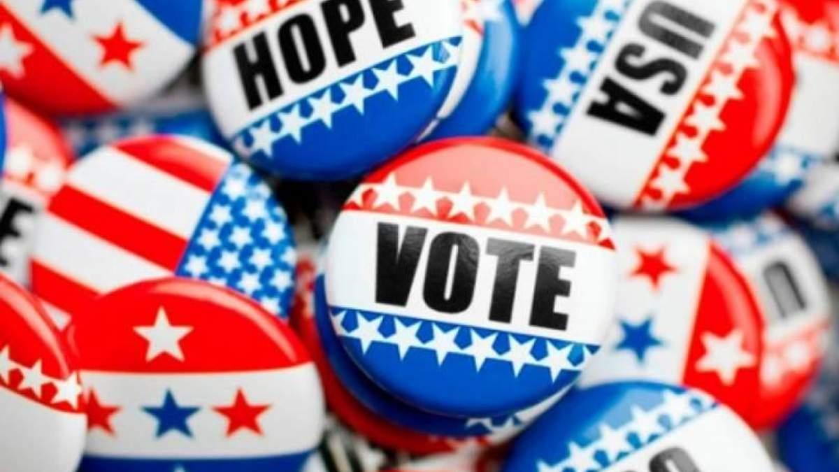 У США проходять вибори до Конгресу