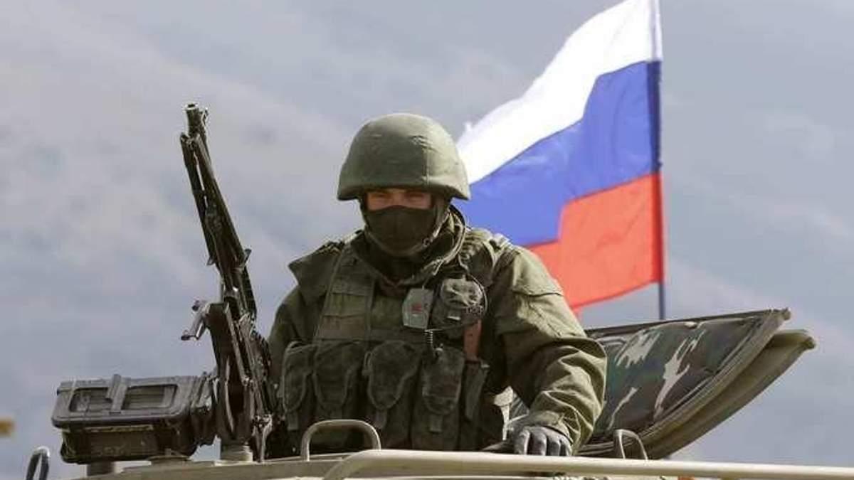 Захід має надати Україні допомогу для боротьби з РФ на Донбасі