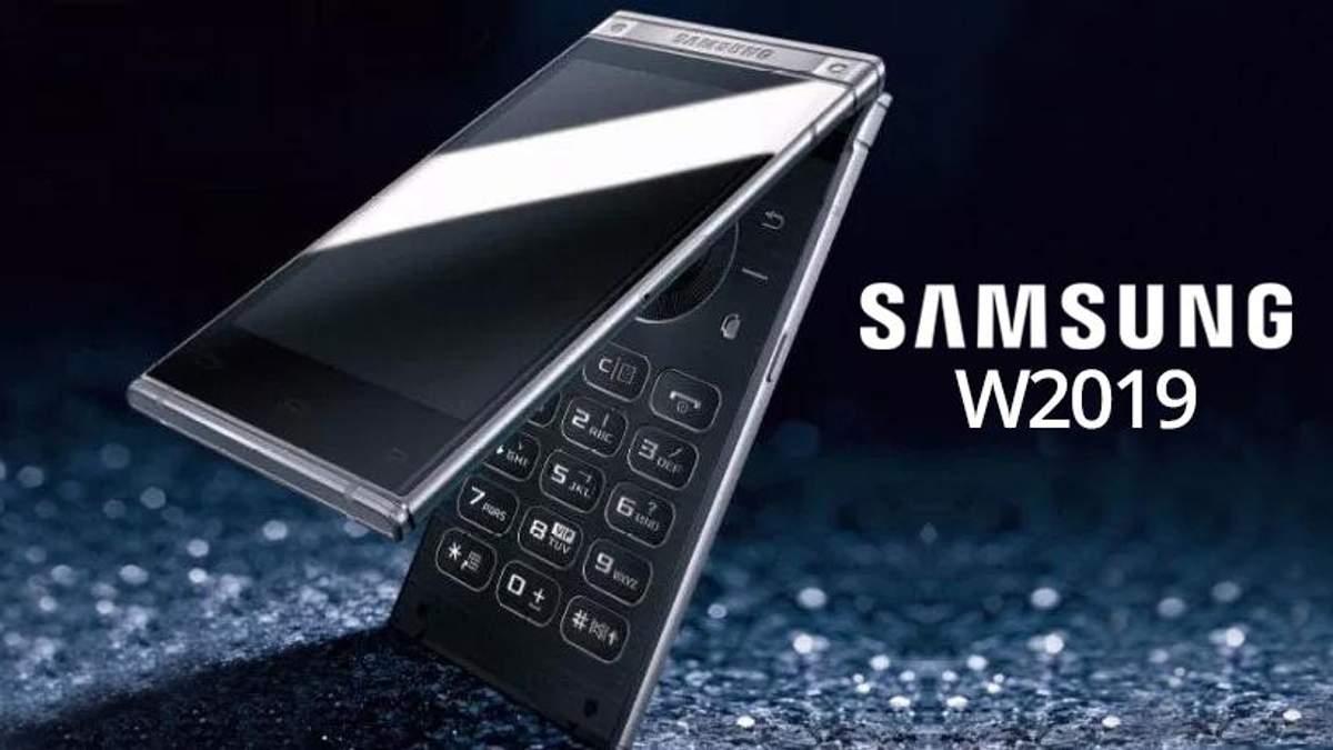 Когда и где Samsung презентует W2019