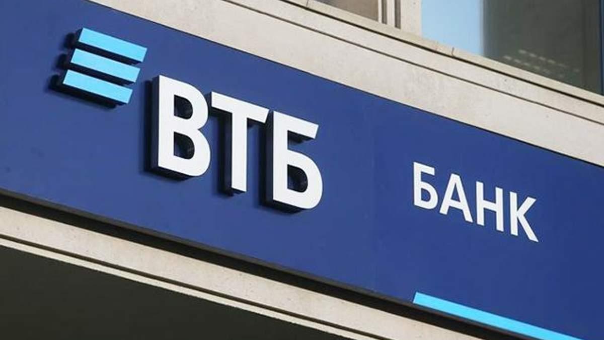 ВТБ запровадив комісію та ліміти на зняття готівки