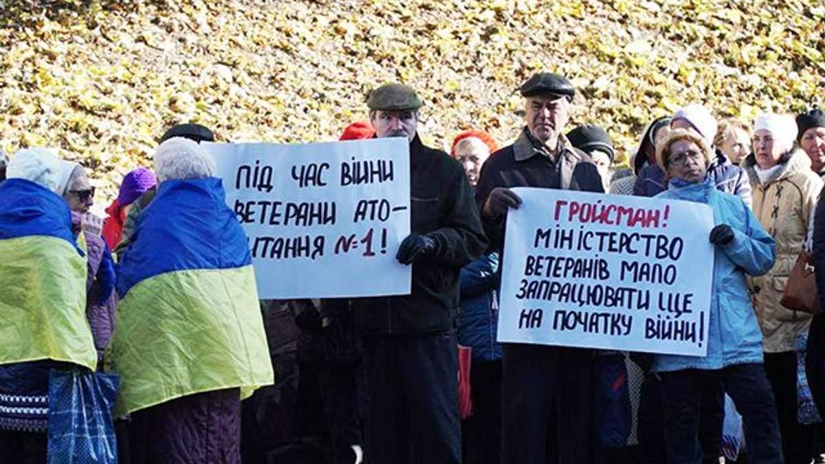 Под Кабмином требуют создать Министерство ветеранов: фото, видео