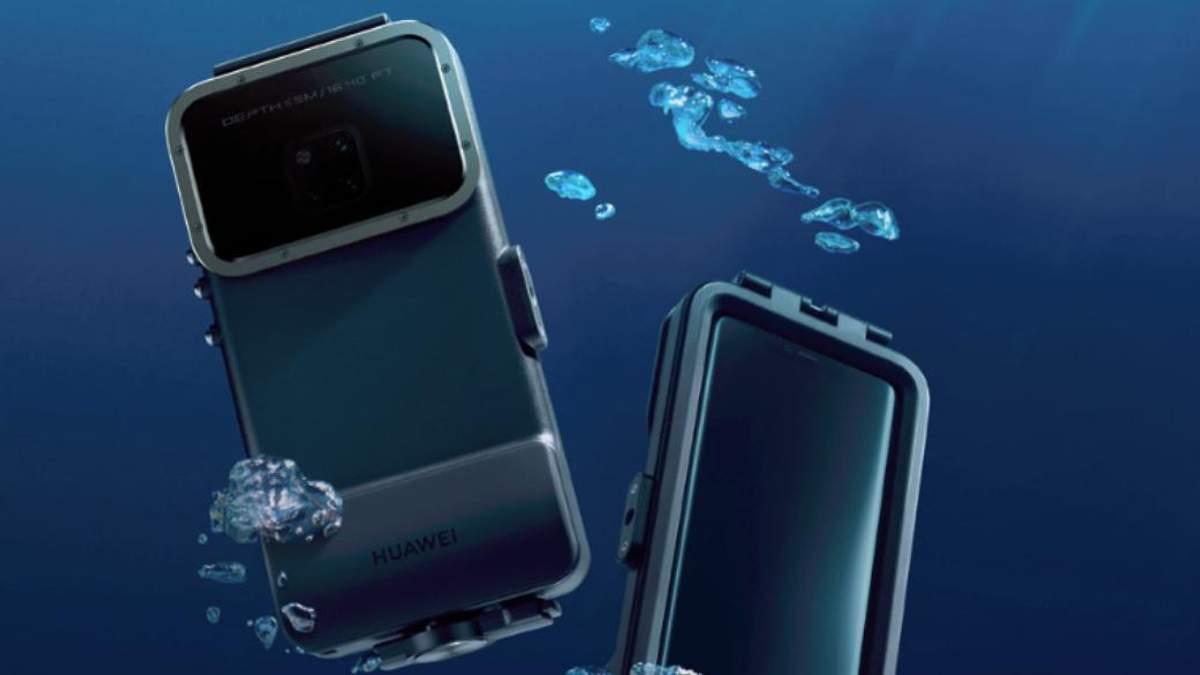 Huawei представила водонепроницаемый чехол для Mate 20 Pro
