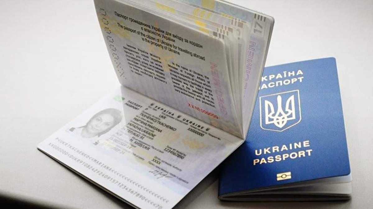 Оформление биометрического паспорта в Украине: заявление можно подать через интернет