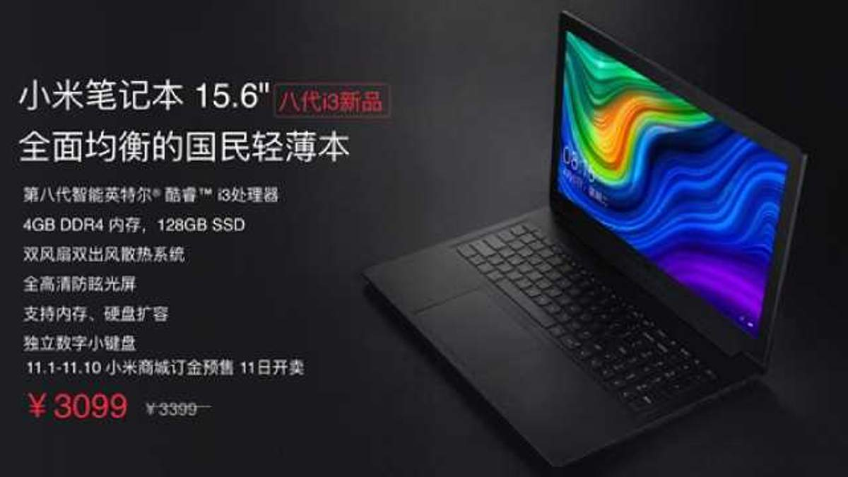 Найдешевший ноутбук Xiaomi Mi Notebook