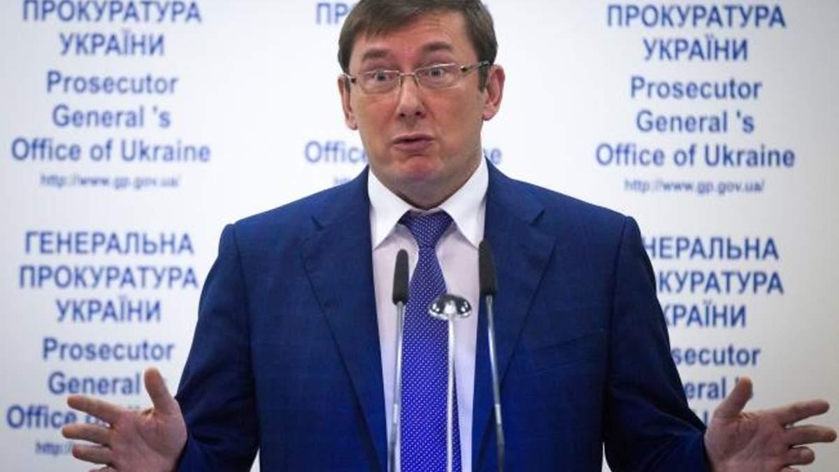 Луценко передав Порошенкові заяву про відставку