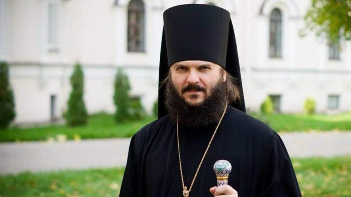 Архієпископ Амвросій