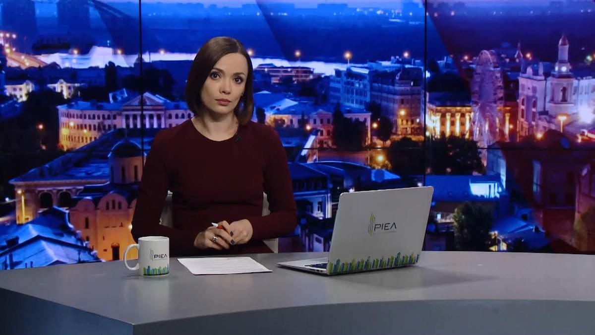 """Підсумковий випуск новин за 22:00: Вимоги """"євробляхерів"""". Лист нардепів БПП до Путіна"""