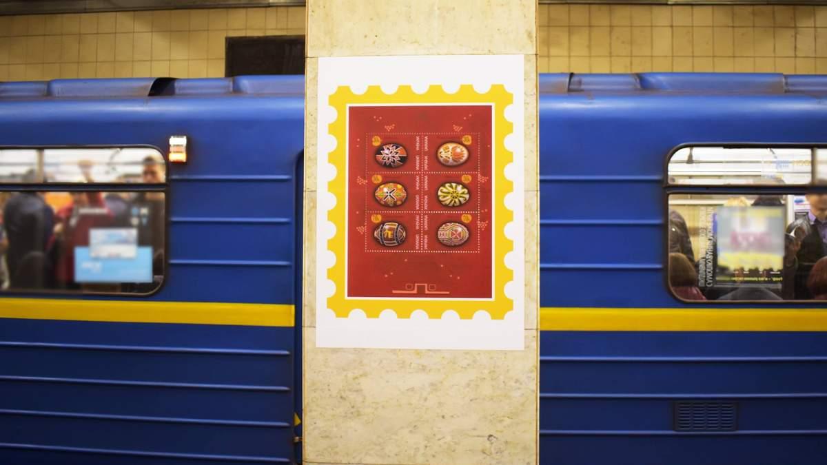 8 листопада у Київському метро буде обмежений вхід/вихід на кількох станціях