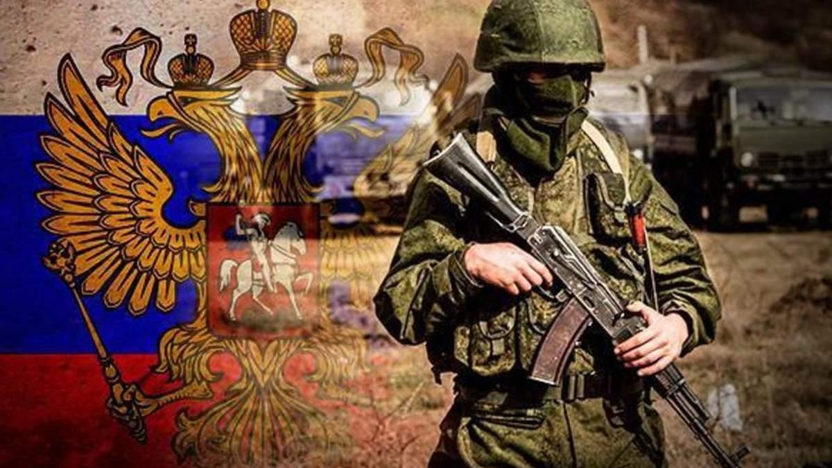 Россия готовится к войне с использованием ядерного оружия