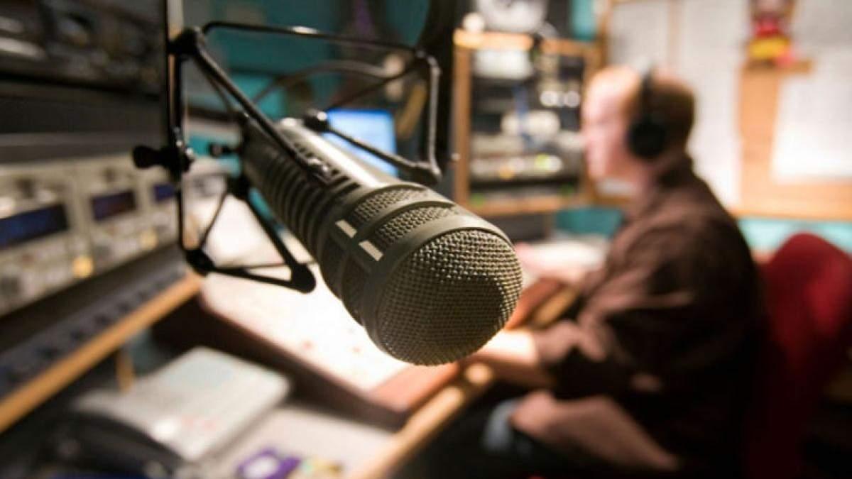 Квоты на радио