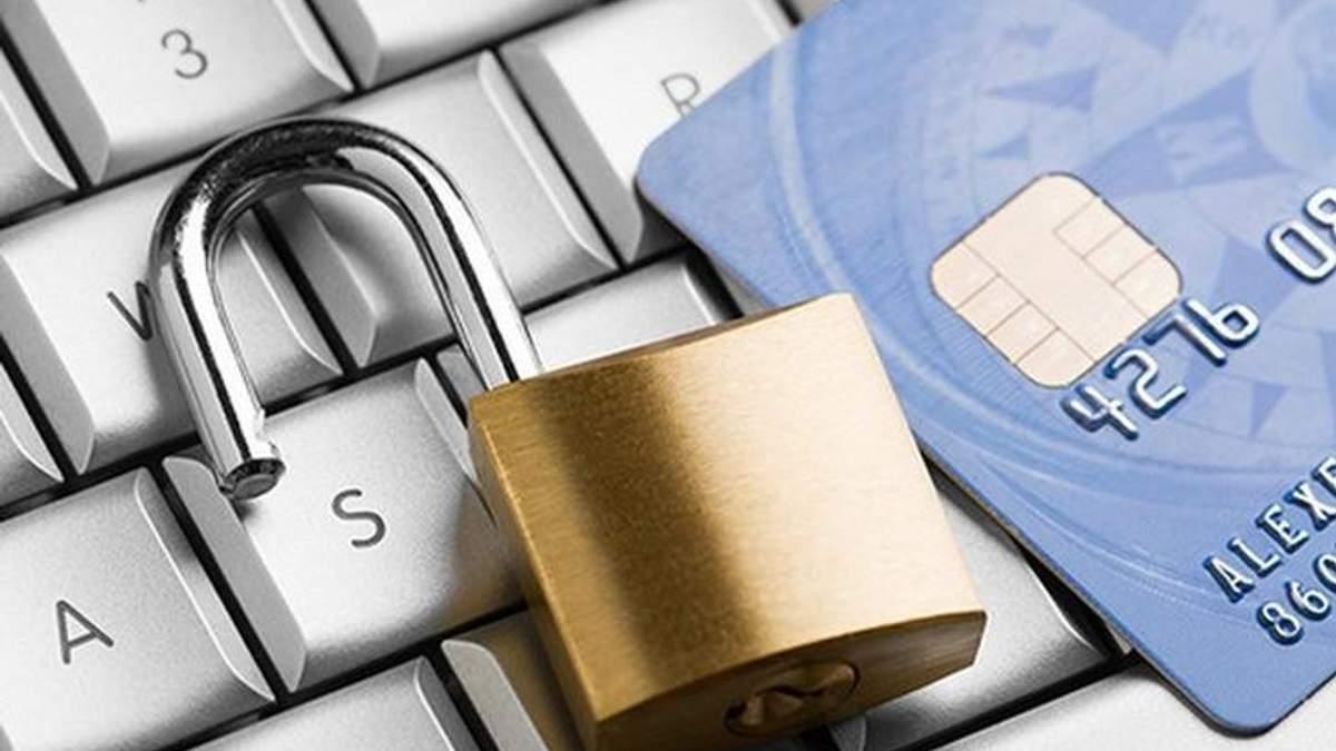 НАБУ і САП перевірять банківські рахунки Луценка