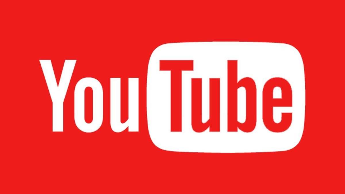 Що користувачі дивляться у YouTube