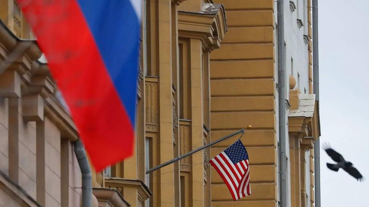 """США ввели новые санкции против России: кто попал в """"черный список"""""""