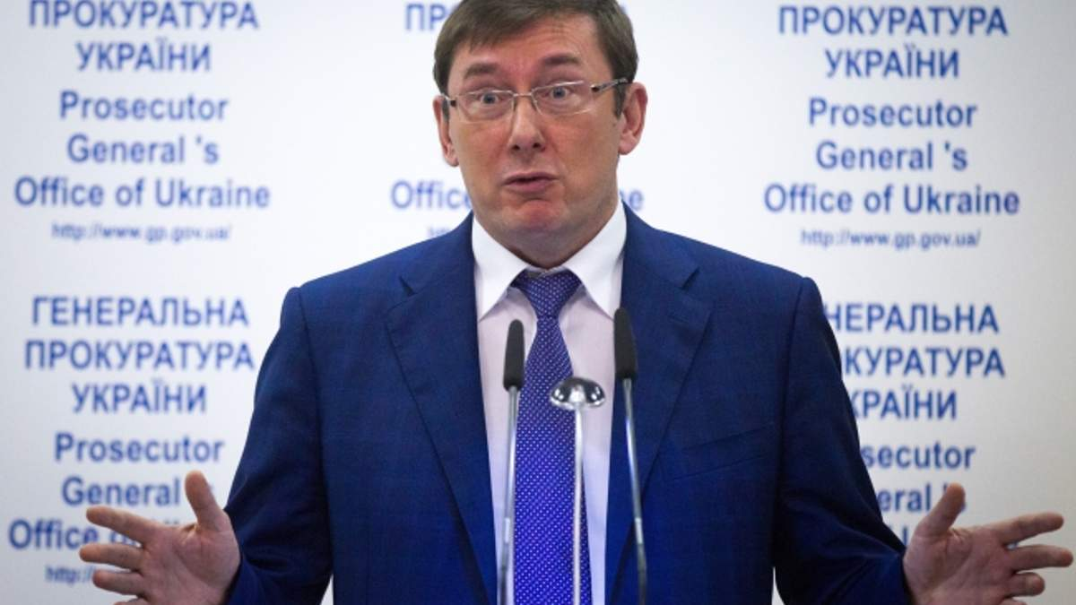 Відставка Луценка: як відреагував Порошенко
