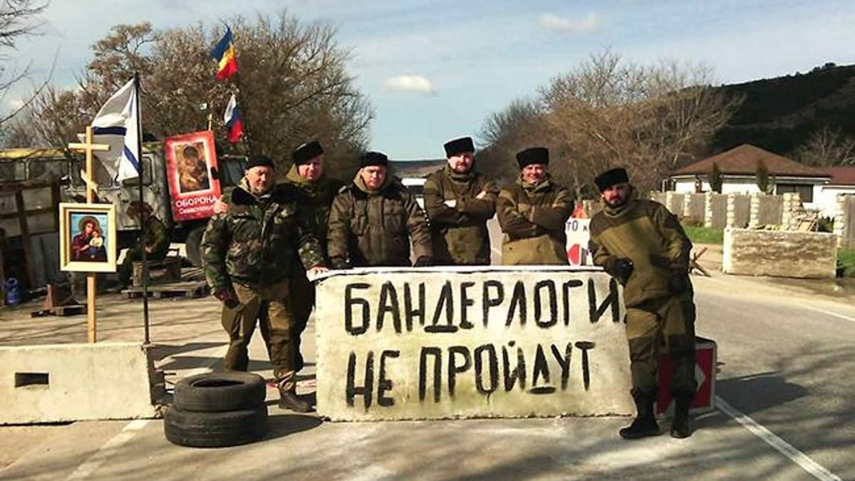 """Жителі """"ДНР"""" знову хочуть повернутись до складу України"""