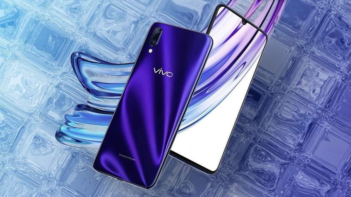 Состоялась презентация Vivo X21s: чем поразит новый смартфон