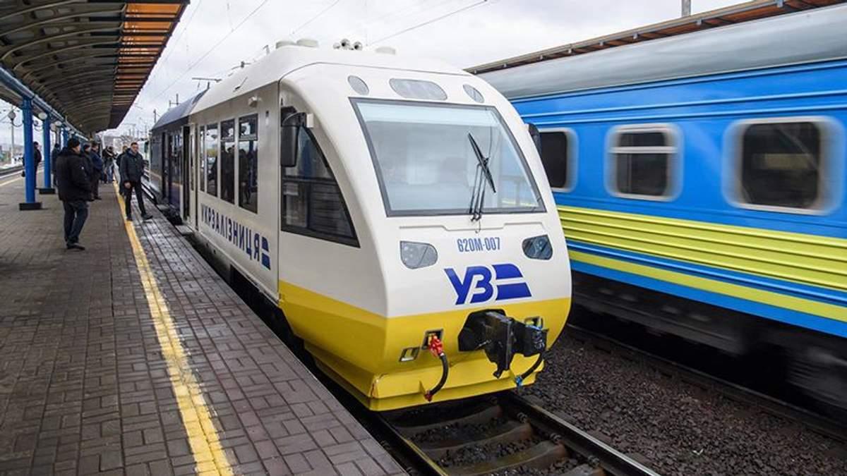 """""""Укрзалізниця"""" пропонує пасажирам обрати найкращу назву для експреса до """"Борисполя"""""""