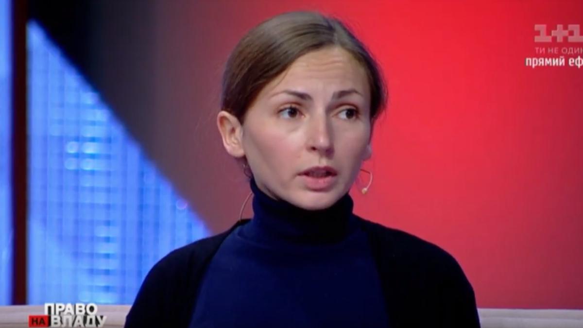 Марина Хромих – подруга Катерини Гандзюк