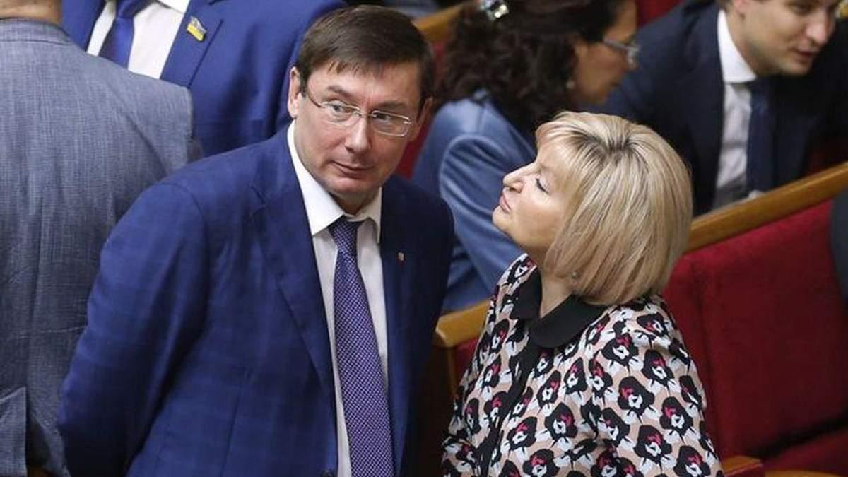 Луценко йде, але зовсім трішки: на яку політичну практику розраховує генпрокурор - 9 листопада 2018 - Телеканал новин 24